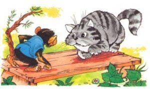 Рассказы о животных житков