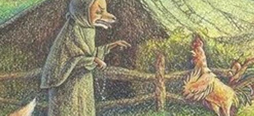 Как лиса-монахиня петуха исповедовала. Украинская сказка.